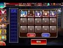千年戦争アイギス 悪霊の迷宮XVI:制約:魔導鎧兵禁止【☆3×銀...