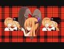 恋する乙女の魔理沙とアリスのフォーチュンクッキー☆