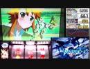 【パチスロ】ゼクス イグニッション 神龍大戦【リンドウ】(おそらく高継続事故)+Z/Xラッシュ