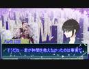 【ゆっくりTRPG】永久の満月 part3【シノビガミ】