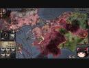 【Crusader Kings2】アレラーミチ家の歴史 Part113
