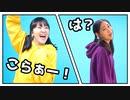 【ゆあけろ】アユミ☆マジカルショータイム【踊ってみた】