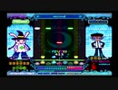 pop'n music 10 mind EX AUTOPLAY