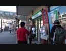 2019.10.13  日本第一党 表現の不自由展 in長崎 2-1
