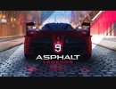 【Switch DLゲーほぼ日実況#564】「Asphalt 9: Legends」(Switch版) その1【Ciao_Ringoのショートショート】