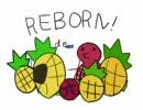 【リボーンMAD】リボーンde男女 (未完成)