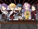 【刀剣乱舞】初期刀組でクトゥルフTRPG【COC】