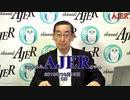 『矢野新一の企業診断「ハズキルーペ」(前半)』矢野新一 AJER2019.10.15(3)