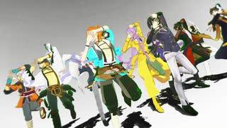 【MMD刀剣乱舞】ラストダンス【78振・絵師別】