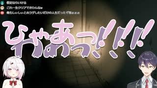 剣さんの悪戯にガチ悲鳴を上げる椎名さん