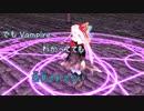 [ピアノB] Vampire / IZ*ONE (VER:PNL 歌詞:あり /offvocal ガイドメロディーなし)