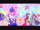 キラッとプリチャンジュエル4弾~ハッピーレアストーリーまとめてみた!~