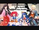 【第14回うっかり卓ゲ祭り】 絆とダブルクロスの旅 season1-1 【ダブルクロス3rd】