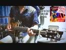 【弾いてみた】ギターで東方まとめ2【東方アレンジ】