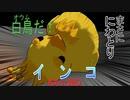 【Bouncing Duck Simulator】アヒルさんを投げて戯れる(密室で)その1【実況プレイ動画】