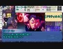 【シノビガミ】ひとくちで妖刀喚起【一話完結】
