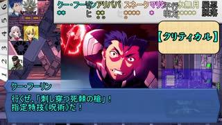 【シノビガミ】ひとくち妖刀喚起【一話完結】