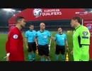 激闘 《EURO2020》 【予選:グループB】 [第8節] ウクライナ vs ポルトガル(2019年10月14日)