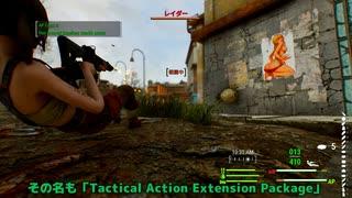 【Fallout4】 Adventures of Rio 第80話