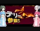 【バンカズ2】琴葉茜、マジョの世界を侵略す!vol.15【VOICEROID実況】