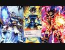 【ドラゴンボールレジェンズ】ストーリー 第1部6~7章