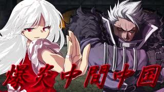 【MUGEN】挑戦者タッグ最強トーナメント!その2