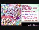 【M3-2019秋】シルクパラソル 4th CD『私立シルパラ学園祭』【試聴】