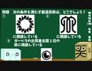 【箱盛】都道府県クイズ生活(137日目)