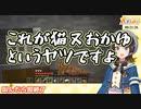 【ホロ鯖】悪戯猫・猫又おかゆ VS ホロメンバーまとめ