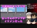 【刀剣乱舞】ユア マイ ヒーロー その6【偽実況】
