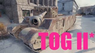 【WoT:TOG II*】ゆっくり実況でおくる戦車戦Part621 byアラモンド