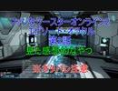 【PSO2】ファンタシースターオンライン2 エピソード・オラクル第2話感想的なやつ