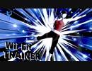 スマブラ日誌 #72【WiiFitトレーナー】