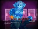 【Succubus Rhapsodia】MOD de SCRP! part37【ゆっくり実況】
