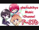 【ONE】SNJ+3 ミニクロスフェード【akatsukikyo】