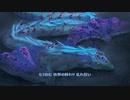 【エルム凪】荒れ狂う水竜【オリジナル曲】demo