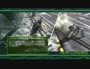 【実況】進撃の巨虫『地球防衛軍4.1』第4話