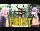 【The Forest】ガバイバーあかりが森でガバイばる!#11【V...