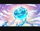 【エルム凪】終焉の穢水【オリジナル曲】demo