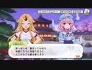 東方キャノンボール 3編 3話【のんびりプレイ】