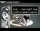 [実況]「ロックマン&フォルテ(WS)」全ステージFULL