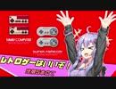 第93位:【FC&SFCオンライン】レトロゲーはいいぞ!【徳用5本立て】