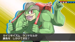 【ポケモンUSM】Uと勝ちたい最強実況者全