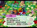 ◆どうぶつの森e+ 実況プレイ◆part164