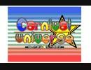 【うごメモMV】Carnival☆Universe