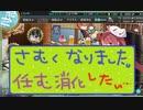 【艦これ】ほっぽちゃんを嫁艦にしたくて!パート225【実況】