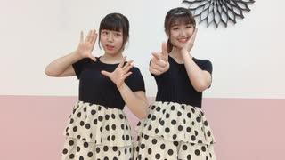 【空芽×☆ゆーか☆】ラッキー☆オーブ 踊ってみた