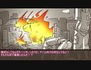 【暗チ若者3人組】後追い夢 - Part2【ジョジョクトゥルフ】