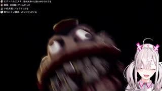 お猿に追いかけられて絶叫する健屋花那