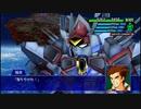 スーパーロボット大戦XO つぶやき実況65-9